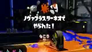 【splatoon】史上最強最凶プラベ -誰だよ