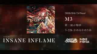 【2016-春M3】 INSANE INFLAME 【クロスフ