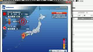 【平成28年熊本地震 1回目】2016年4月14