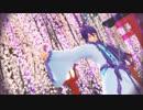 【MMD】・・無情・・YM式がくぽとカイト・・