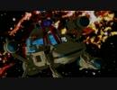 【MMD】SPACE RUNAWEY な TEST w【イデオン】