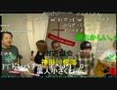 LTL礼拝ライブ アメージンググレース/コメント有り 2016/4/10