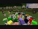 【Minecraft】めざせ!メイドマスター!!Part25【ゆっくり実況】