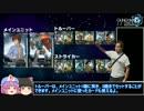 【機動戦士ガンダムUCカードビルダー】ゆっくりデッキを組む動画