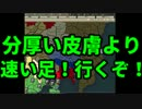 【HoI2】都道府県の主役は我々だ!part6【複数実況プレイ】