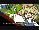 【東方】Super Tribes~諏訪子の第二次諏訪大戦~【手書き】