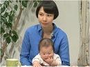 【なつ・まゆ】二人目育児・8ヶ月~ママの心と体、そして赤ちゃんはどうなる?◇な...