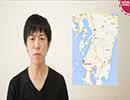 熊本地震…やっぱり出てきた反原発・安倍陰謀説・民進党