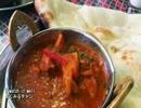 【これ食べたい】 ナンとインドカレー / Nan and curry(2)