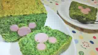 【甘くない】野菜たっぷりケーク・サレ作