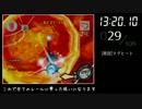 """カービィのエアライド エアライドモードany%RTA 52'47""""10【WR】(1/4)"""