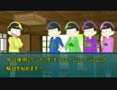 【解説】23456で「モノクロームミュージアム」【コメ返し】