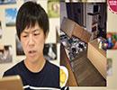 【熊本地震】続く余震、阿蘇山噴火、悪質なデマ「朝鮮人が井戸に毒」