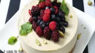【これ食べたい】 チーズケーキ / Cheesecake(3)