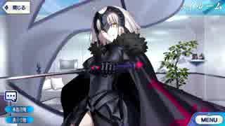 【旧版】Fate/Grand Order ジャンヌ・オル