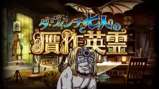 【FateGO】強敵との戦い ヴァチカンのアイドル対星1鯖編【偽多め】