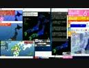 熊本の震度7の地震の余震(16日の震度5弱
