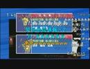 2016年4月16日1時44分 1時46分 NHK地震速報(ニコニコ実況付)