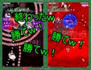 【実況】東方を4ミリも知らない僕が弾幕STGに挑戦【花映塚EX】 7