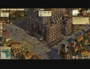 【Anno 1404】開拓王に、俺はなる! Chap. 8 6/8【Dawn of Discovery】