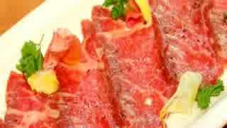 【これ食べたい】 牛肉やサーモンのカルパッチョ / Carpaccio
