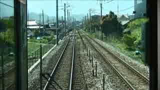 強風のおかげで列車1時間半も遅れた・・・