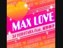 【バンブラP】MAX LOVE/DJ YOSHITAKA feat.星野奏子