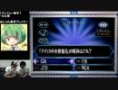 【実況】クイズ♂ミリオネアpart2