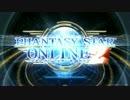 PSO2の設定6ベンチマーク動画