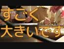 【旅行動画】まみれいむの気ままな旅 大阪ふぃずオフ会編 #02
