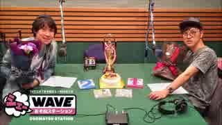 【最終回】「おそ松さん」WEBラジオ シェ