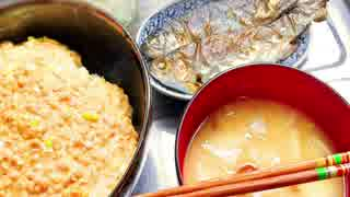【みんな大好き】納豆かけゴハン【デカ盛