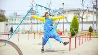 【ミニオンで】 おじゃま虫 を歌って踊ってみた! 【粉しゅん。】 thumbnail
