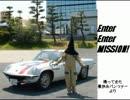 【熊本応援】ガールズ&パンツァーED/Enter Enter MISSION!(演奏:不気味社)