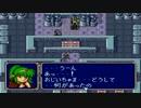 ファイアーエムブレム-紋章の謎- を実況プレイ Part15-2