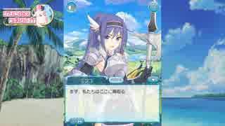 プリコネ ストーリー 14話 (アキノ ミフユ)