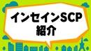 ロール&ロールチャンネル 第10回(録画) その2-1