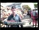 熊本でマグニチュード7.3の地震が発生し甚大な被害!海外メディアの報道