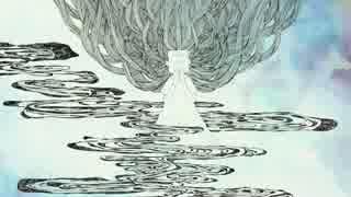 【ニコカラ】 ミギワマサリ (On Vocal)