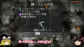 【Factorio】近接縛りと惑星開拓記 Part.1【ゆっくり実況】
