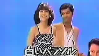 人気の 白いパラソル 動画 106本 3 ニコニコ動画