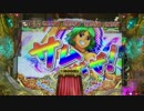 【パチンコ】CRギンギラパラダイス3 情熱カーニバル サムサンバ