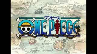 One Piece OP2 Believe