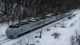 【鉄道】年末 特急オホーツク-2015-【映像集】