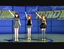 【MMD】TriadPrims3人でPSPS踊ってもらいました