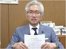 【西田昌司】建設国債でデフレとインフラ格差の解消を[桜H28/4/20]