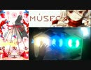 【MUSECA】Replica 朱 (100.0%・秀) 【譜面確認用】