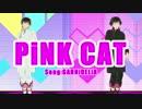 【MMD鬼徹】白澤・黒澤でPiNK CAT