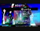 BEMANI生放送(仮)第129回 - くらよし桜まつり♪振り返り!& Quarks登場! thumbnail