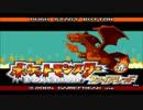 【ミチモンスター】視聴者が作った改造ポケモンを再び実況プレイPart1